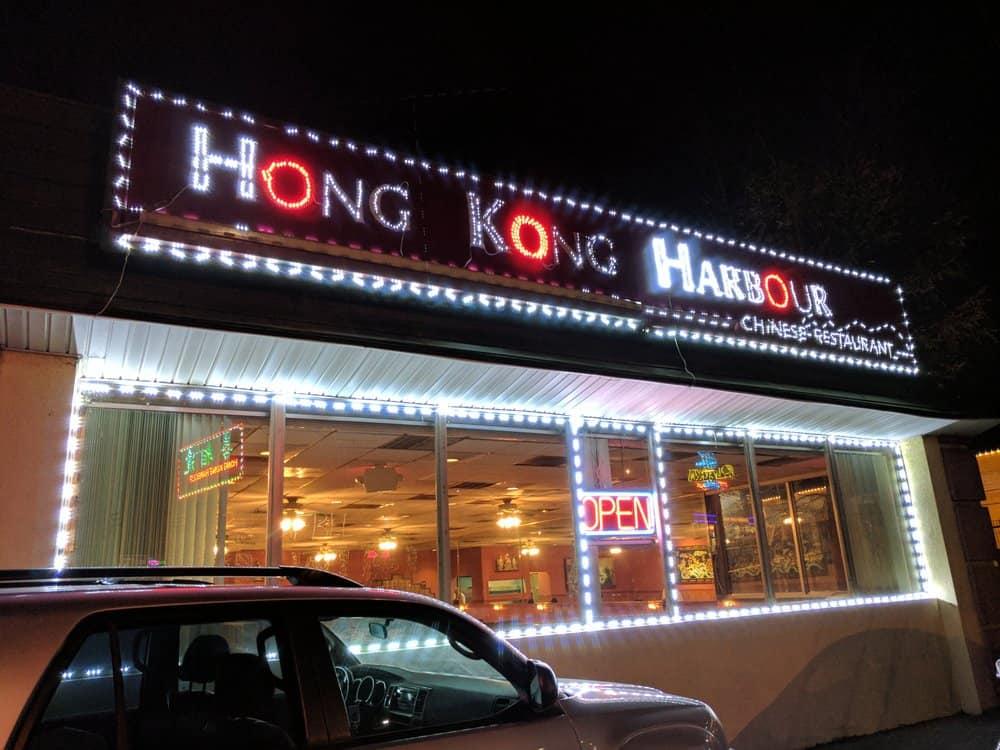 Street Bistro - Hong Kong Harbour