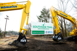 Atlanta BeltLine Southside Trail-West Groundbreaking photo by The Sintoses