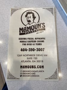 mamouns falafel west midtown