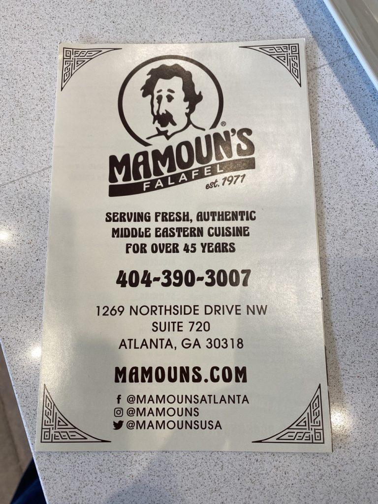 mamouns falafel west midtown