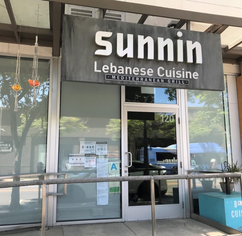 Sunnin - Santa Monica - Closed