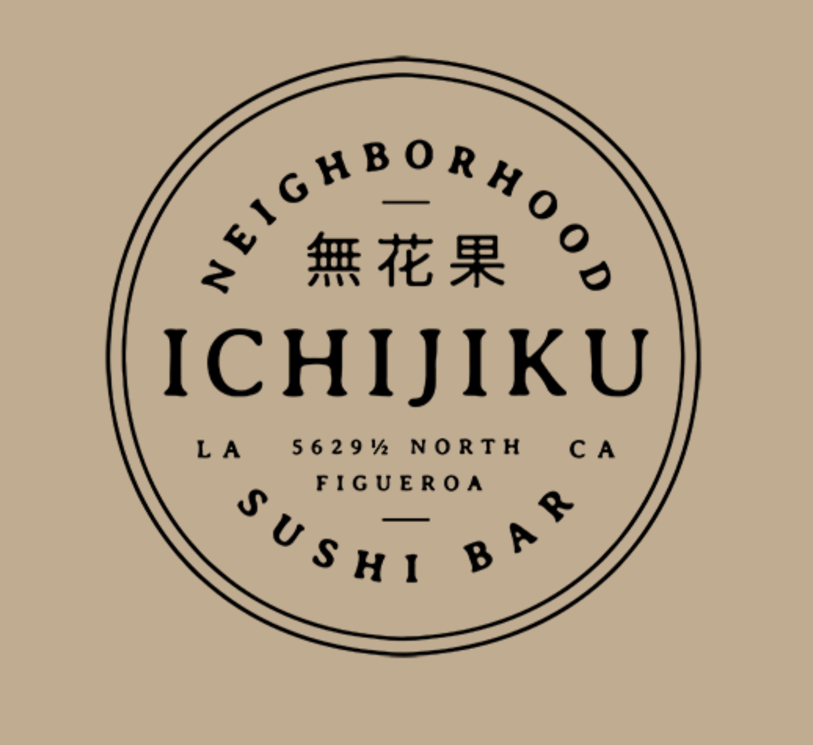 Ichijiku Sushi - Highland Park - Logo